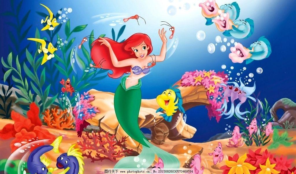 动漫人物 卡通人物 美人鱼 海星 海螺 小鱼 人鱼公主 设计 广告设计