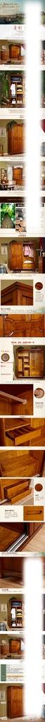 美式家具产品描述