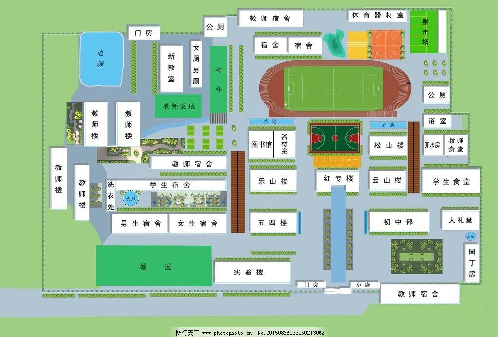 分层 校园 绿化 平面图 球场  设计 psd分层素材 psd分层素材 300dpi