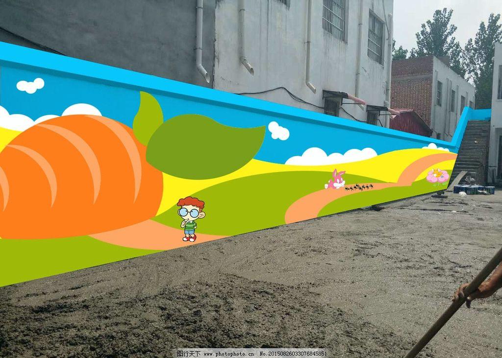 幼儿园围墙