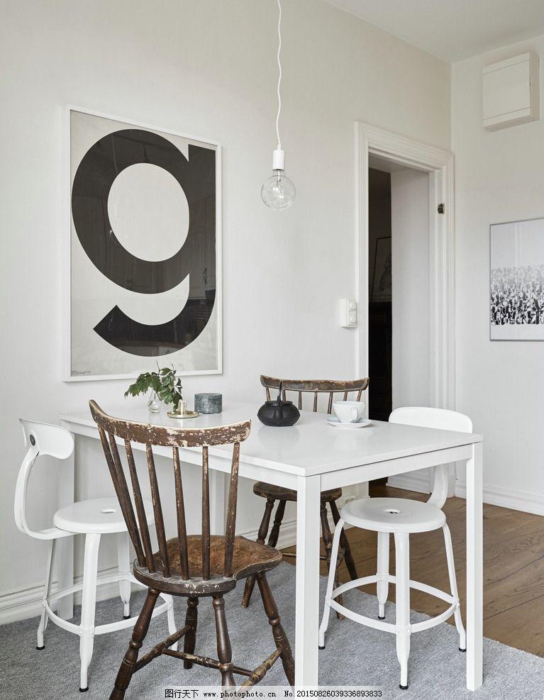 餐台 餐桌 餐椅 白色餐桌 白色餐椅 白色 椅      宜家 宜家家具 北欧图片