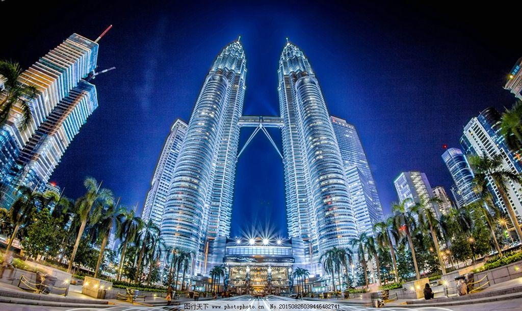 双子塔 马来西亚 吉隆坡