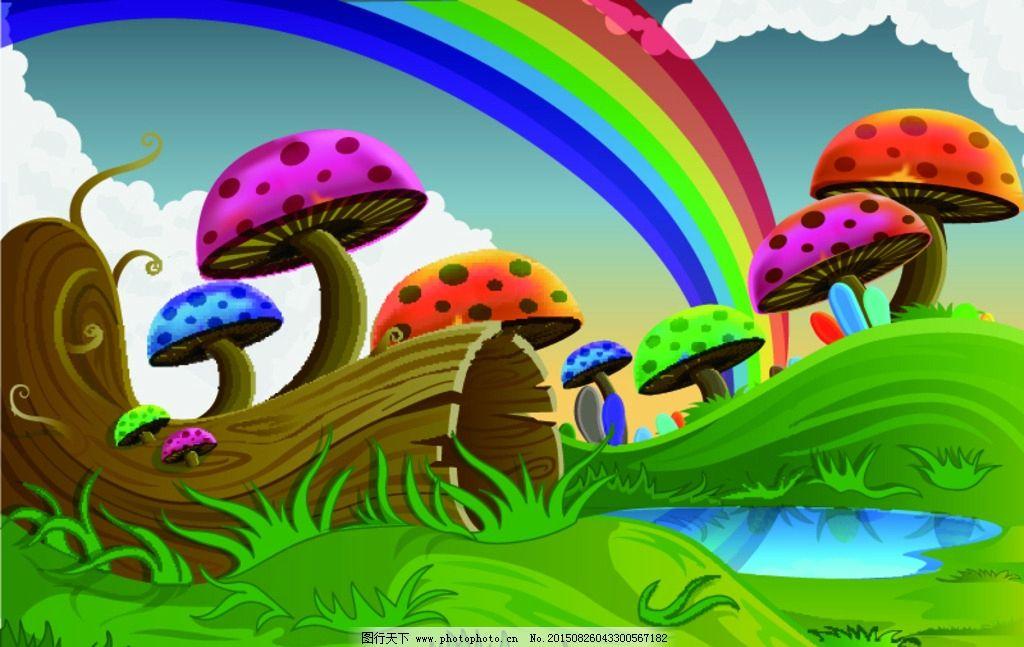 矢量彩虹蘑菇卡通背景