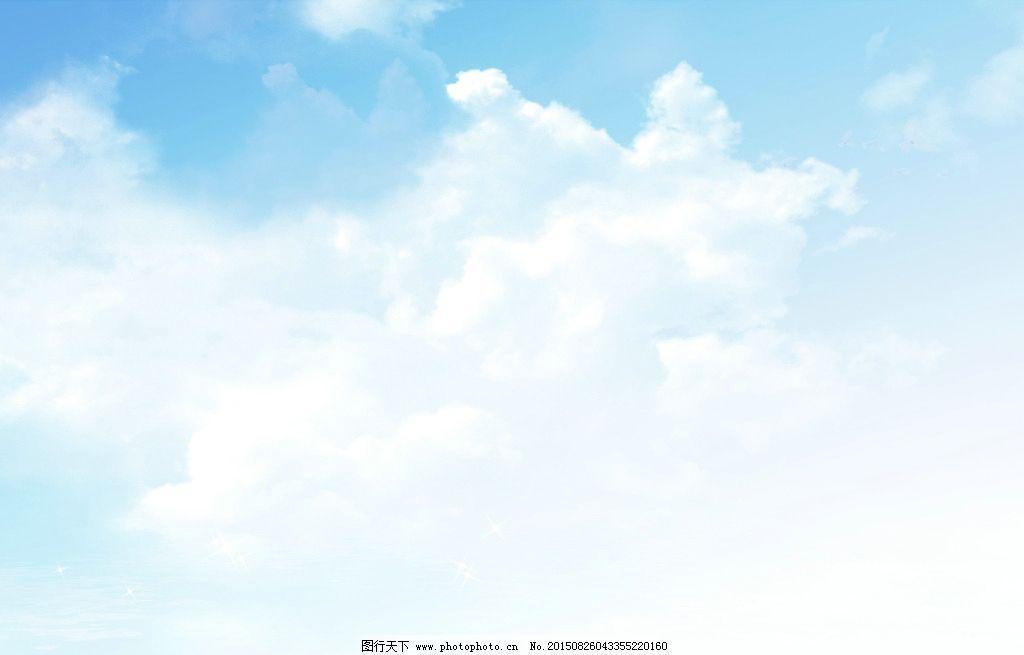 蓝天素材 背景 白云 天空 白云素材 蓝天白云 云朵 自然风景 大自然