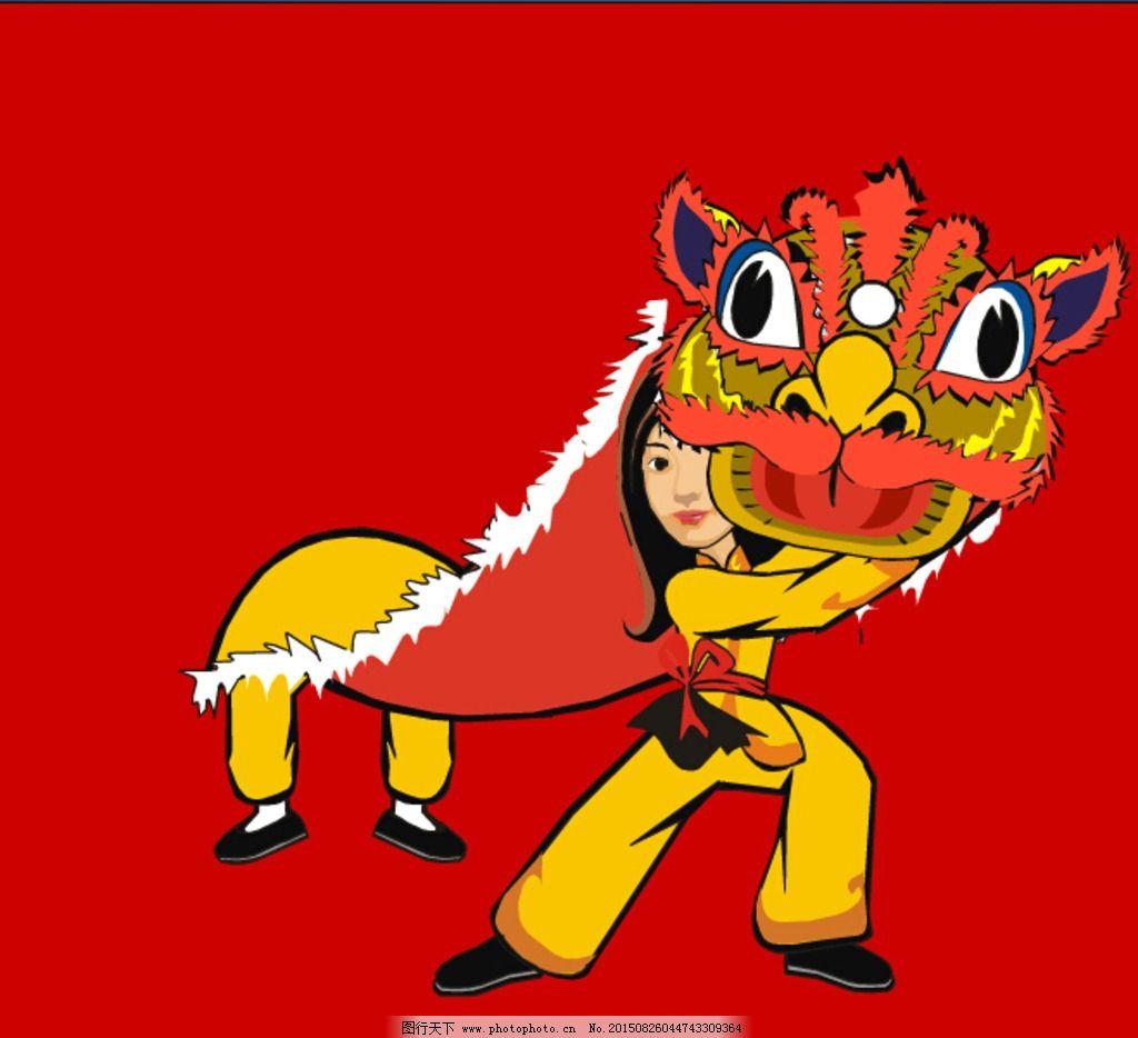 手绘图片唯美舞狮