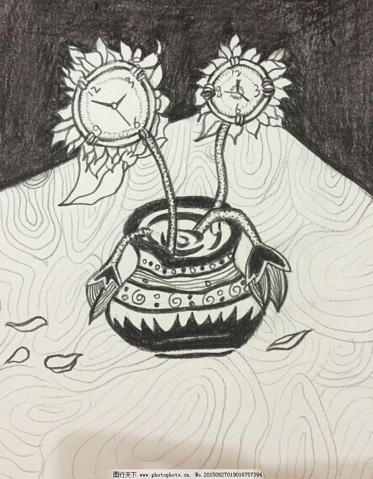 手绘向日葵 钟表 花盆 炭笔画 画画 花纹 装饰画