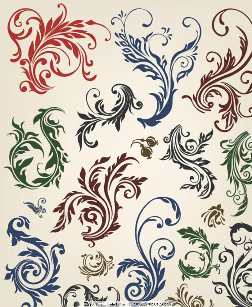 古典花纹 矢量花纹花边 古典 古老花纹 欧式 元素 图形 边框 底纹
