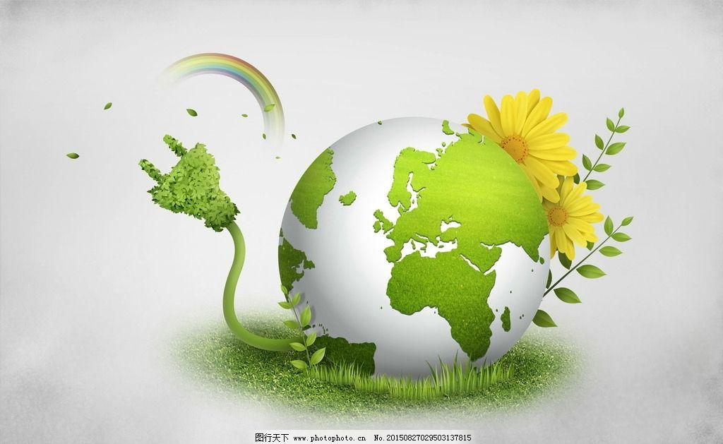 地球充电另类