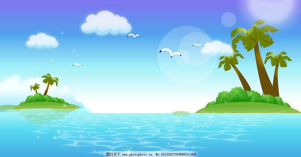 海浪简单动画手绘