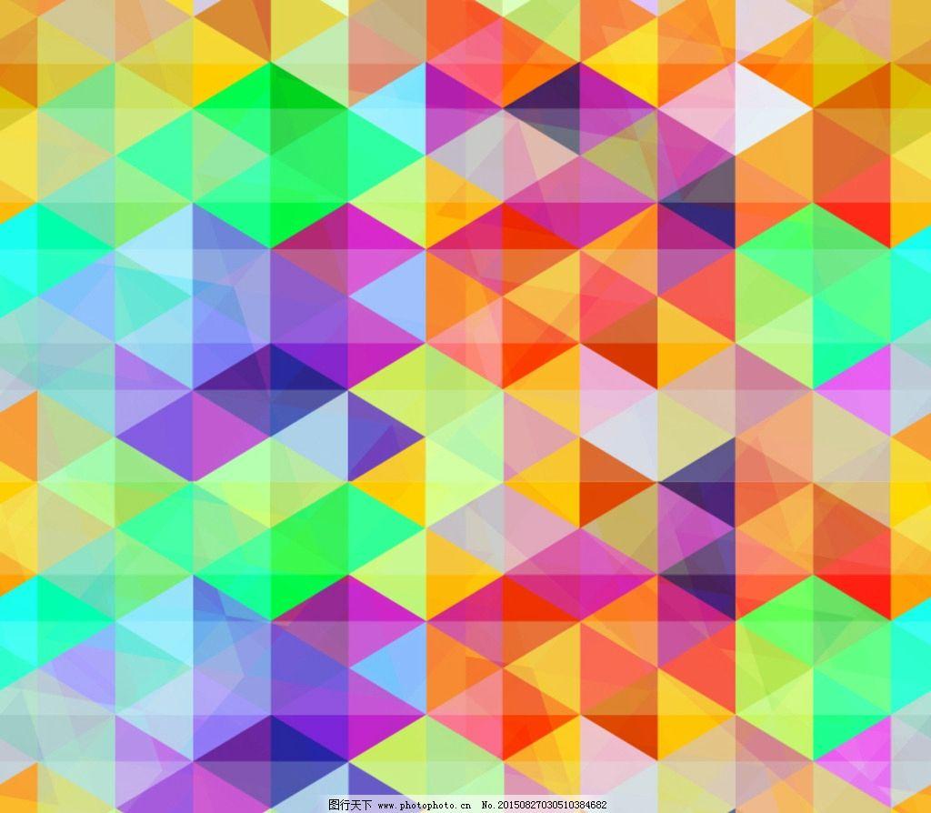 彩色三角形组合 背景图片_卡通设计_广告设计_图行