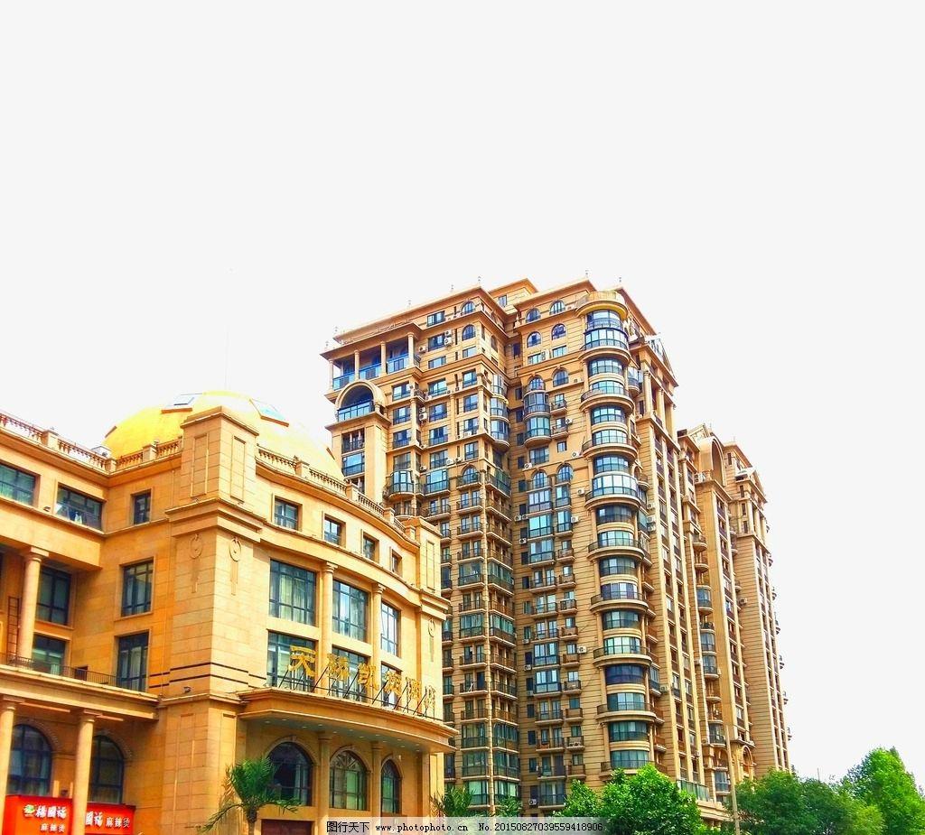 欧式建筑 高层住宅 高楼