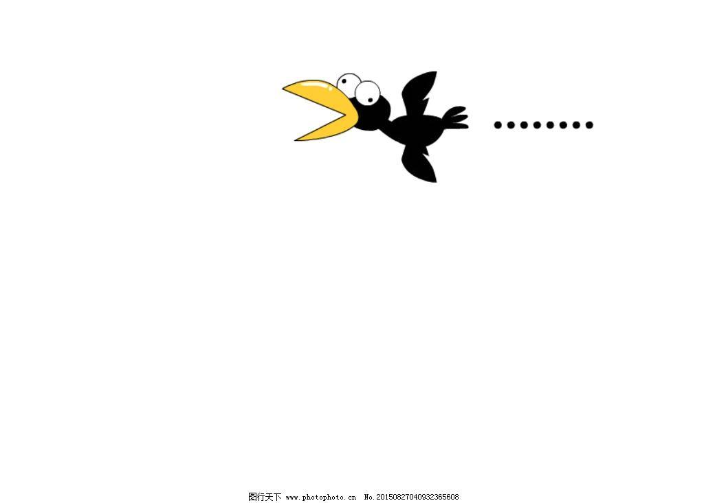 动画视频 动态背景 后期视频素材 多媒体 flash动画 动画素材 swf