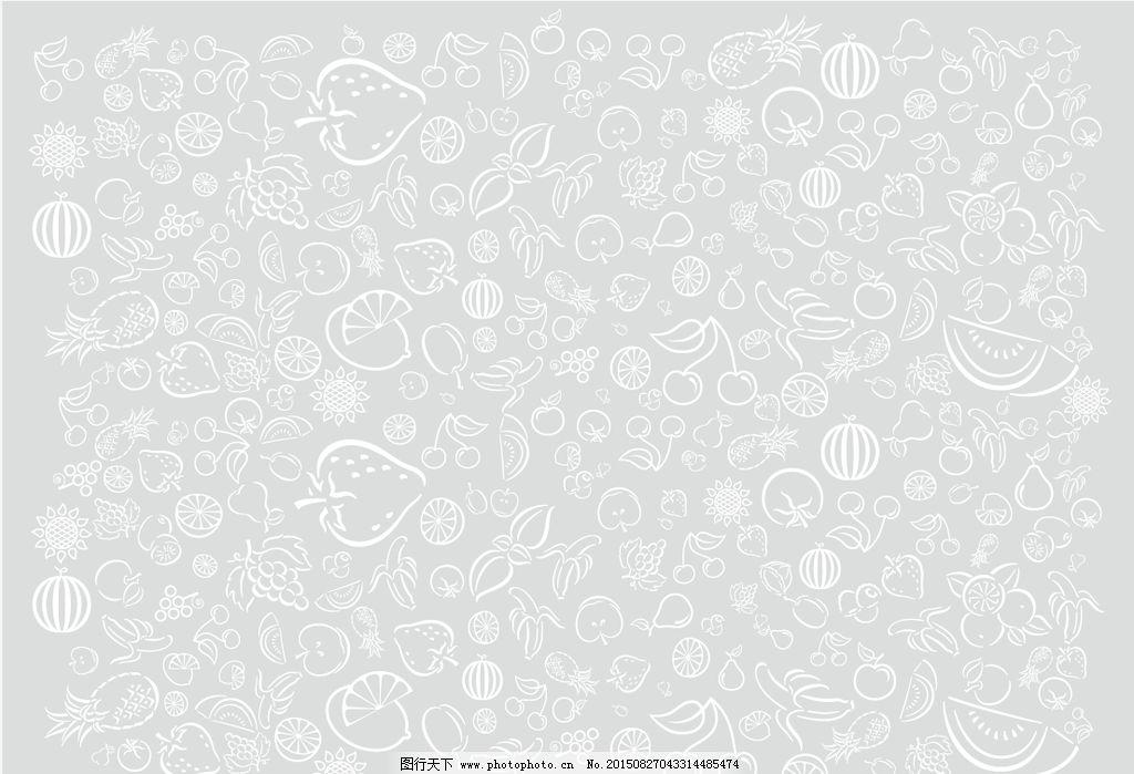 水果底纹图片_ppt图表_ppt_图行天下图库