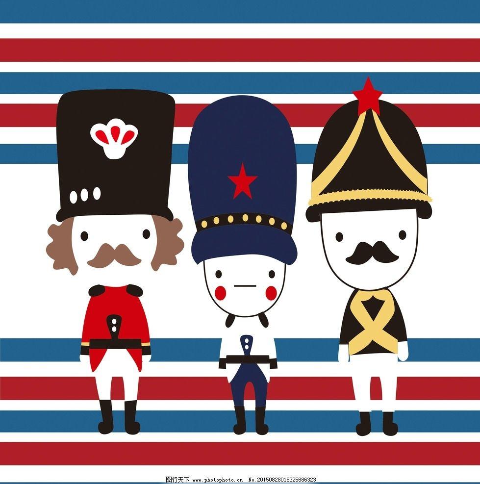 英国 士兵 印花 图案 人物 设计 动漫动画 动漫人物 118dpi png