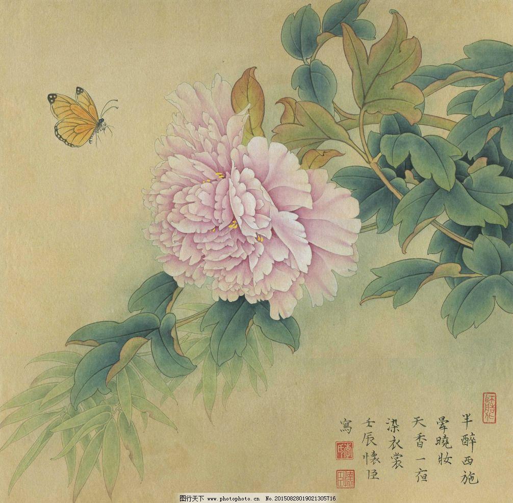 高清工笔画 花卉 国画 牡丹 高清工笔画 设计 文化艺术 绘画书法 300