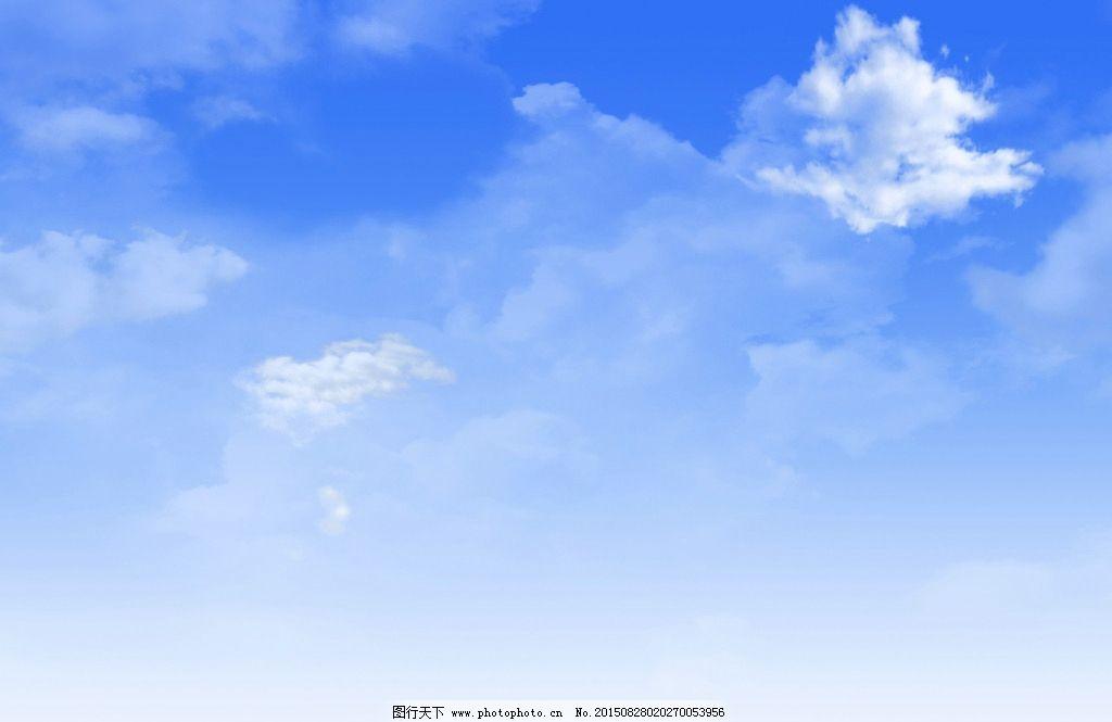 淡蓝色天空图片