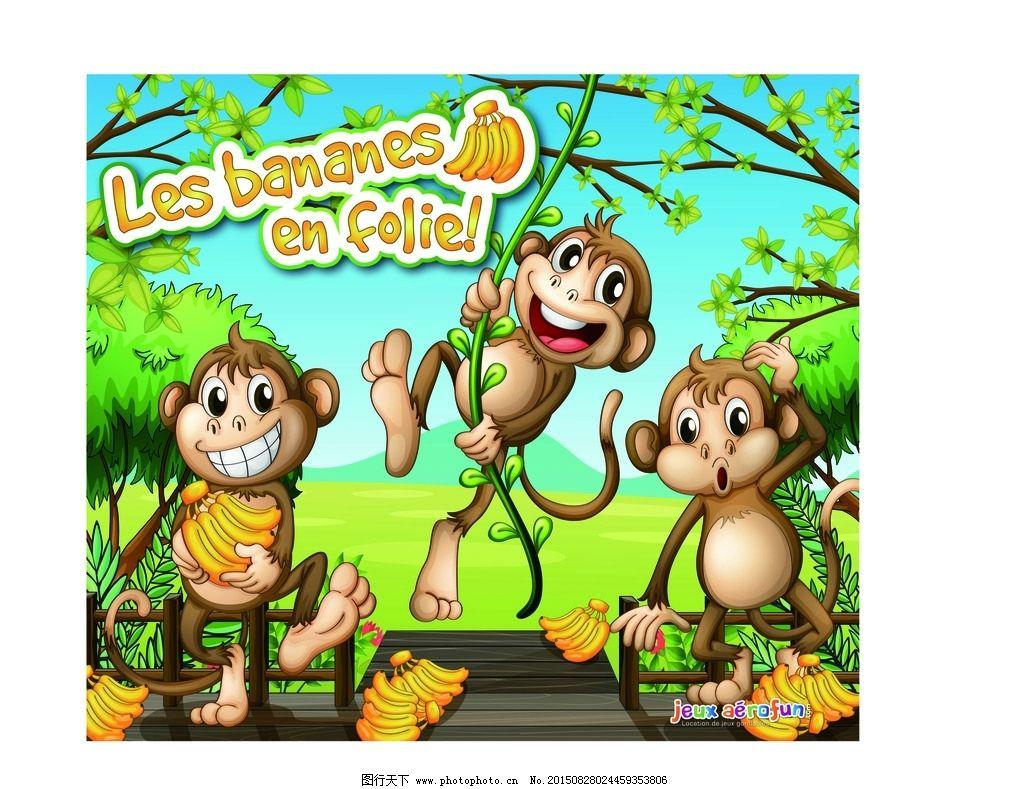 可爱猴子爬树 树枝 树藤 木板 猴子小山风景 设计 生物世界 野生动物