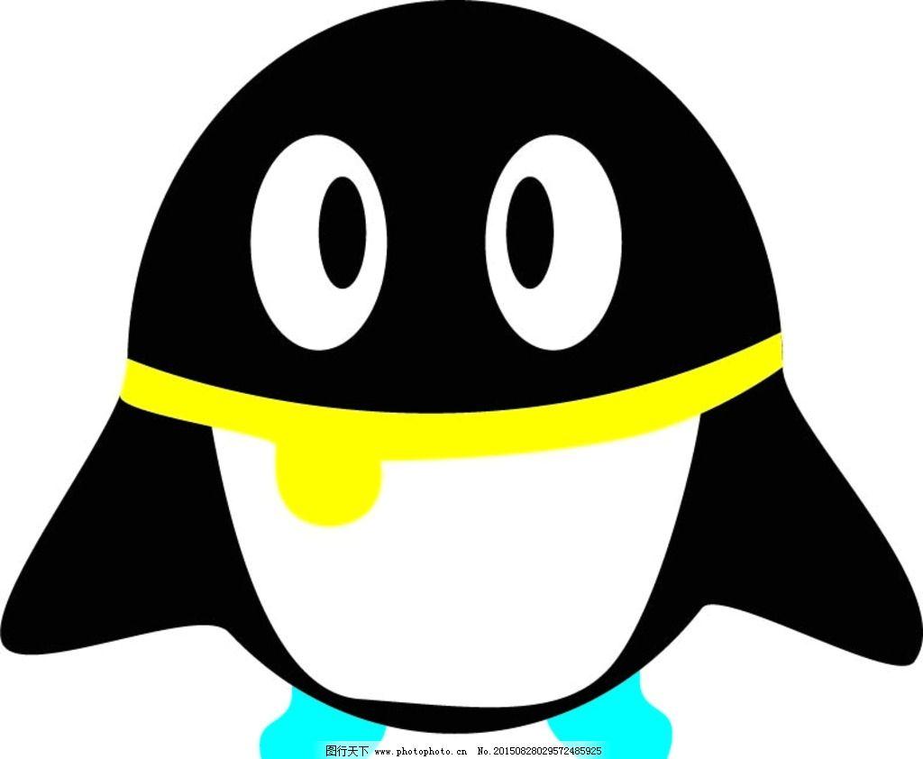 企鹅 简笔画 卡通图片