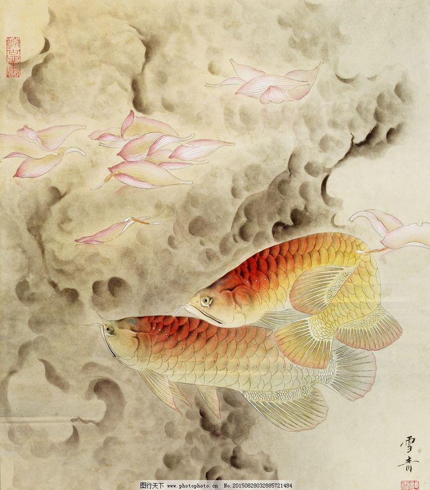 荷叶和金鱼木雕图片