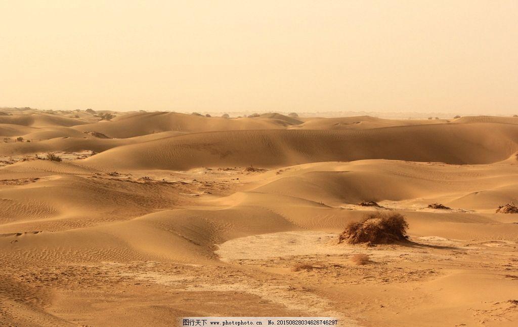 沙漠 沙漠风光 沙漠丽景 沙漠摄影 沙漠风景 沙子 戈壁沙漠 戈壁
