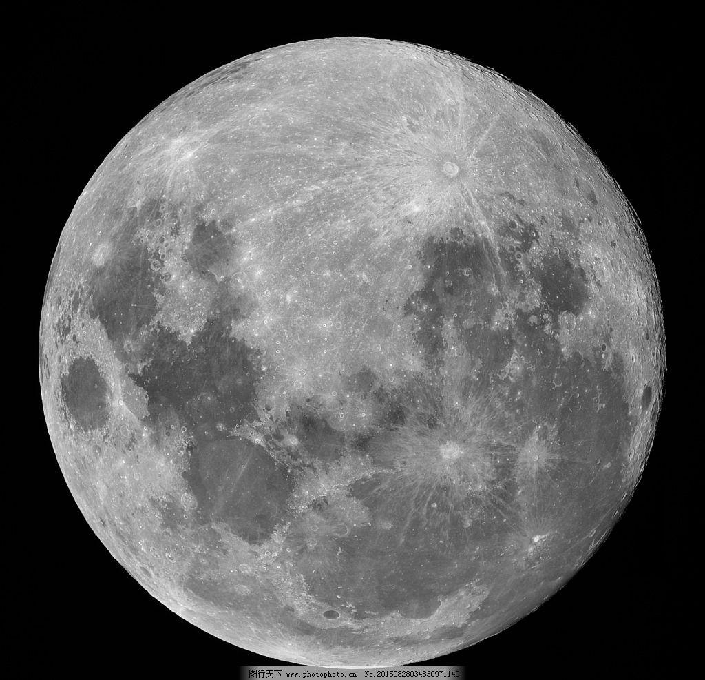 月球高清晰照图片