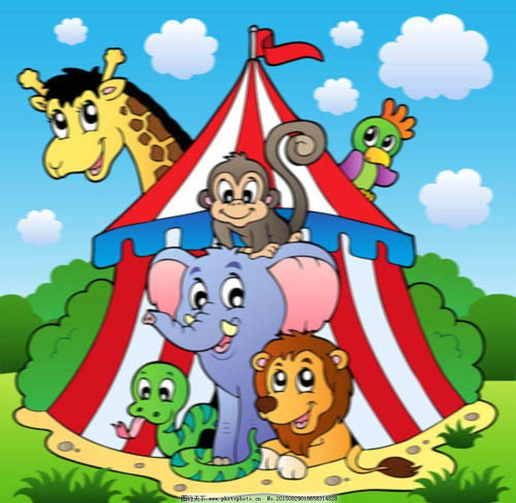 卡通动物帐篷森林