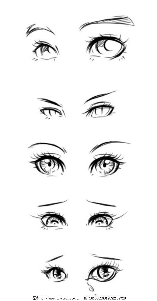素描手绘眼型 绘画 艺术 铅笔 眼睛 人物 美 瞳孔 素描眼睛
