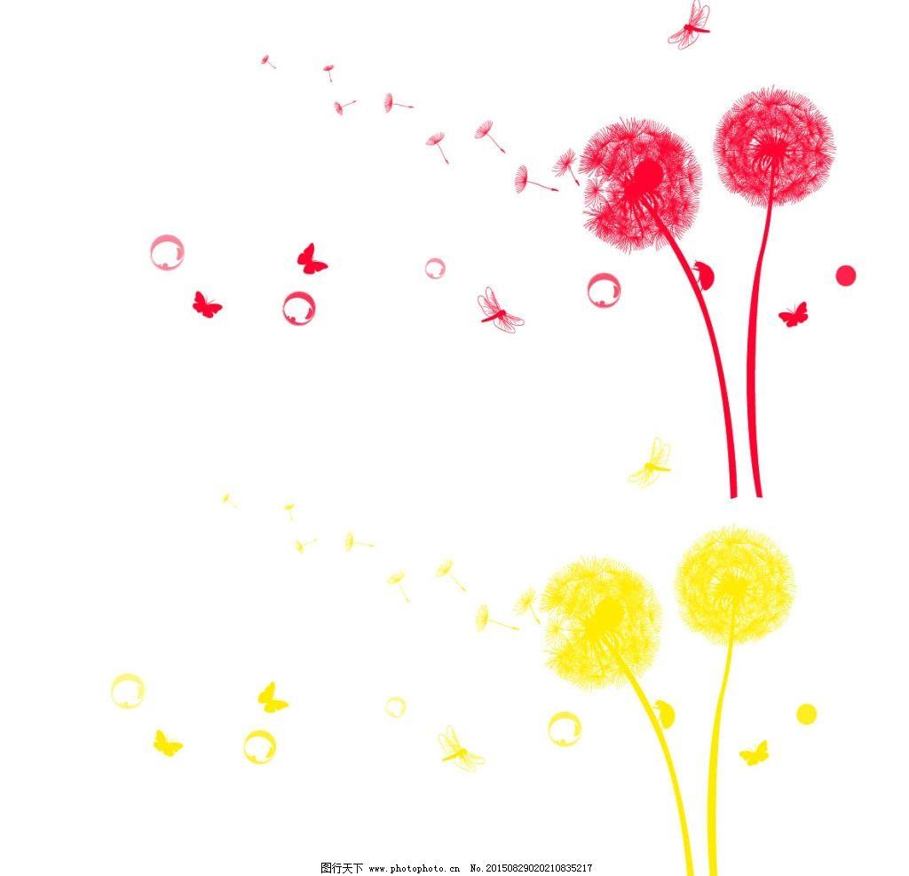 卡通蒲公英 彩色的 卡通图 红色蜻蜓 底纹边框 背景底纹