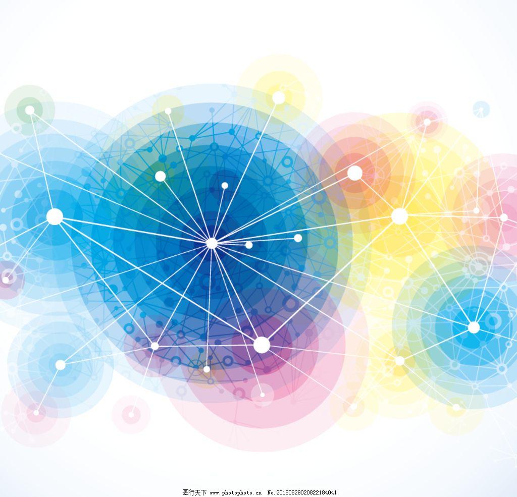 彩色圈圈背景图片