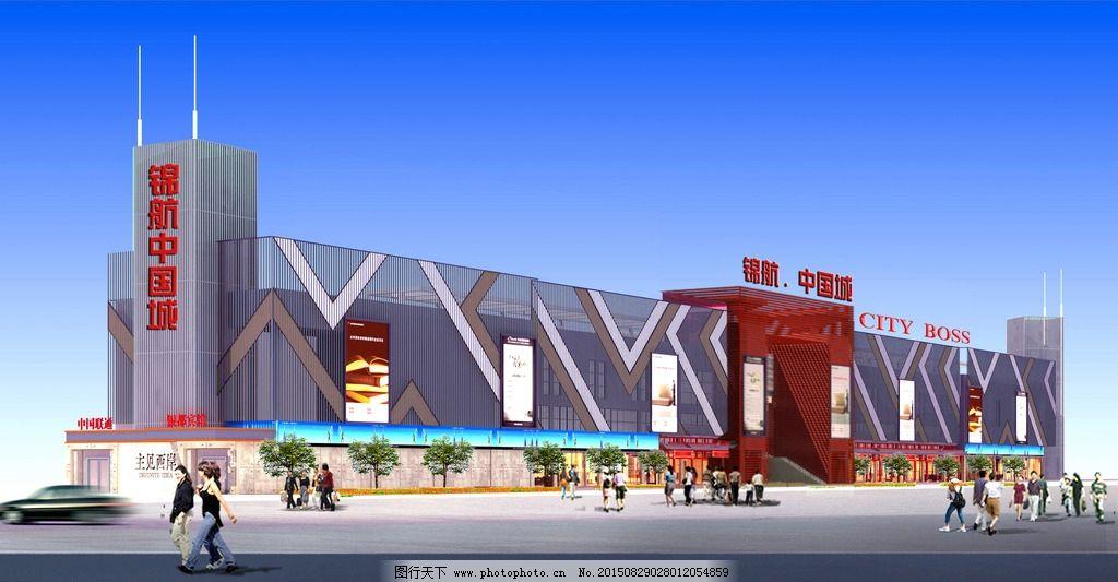 外墙广告        材料生态木 吸塑发光字 制作 设计 环境设计 建筑图片