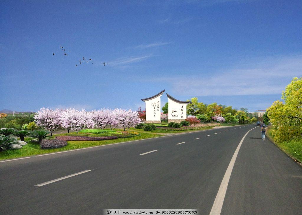 设计图库 环境设计 景观设计  道路绿化 导头绿化 园林景观 高清ps图