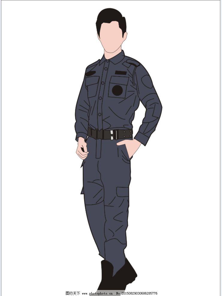 保安冬装 保安制服 保安工作服 职业服装 制服 设计 广告设计 服装