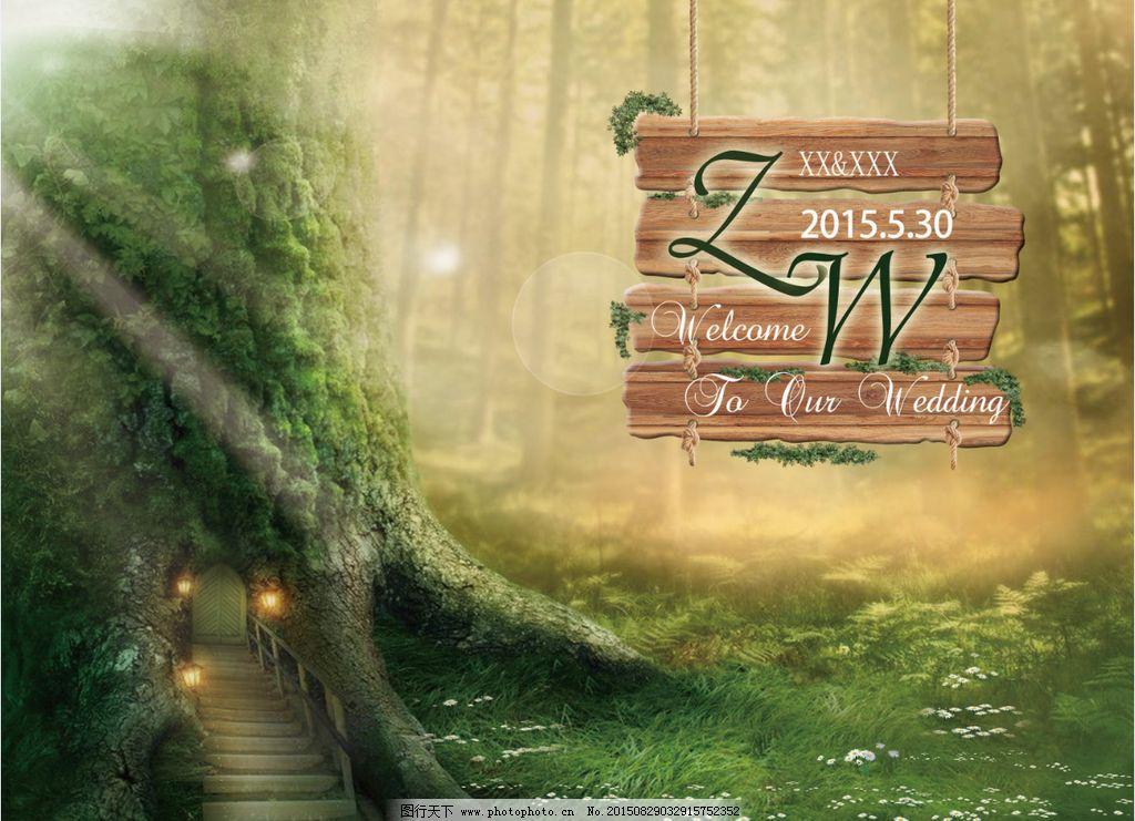 梦幻森林背景图图片