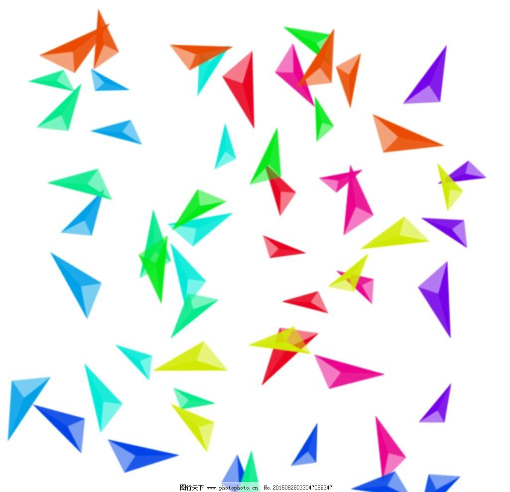 三角形设计 三角形立体