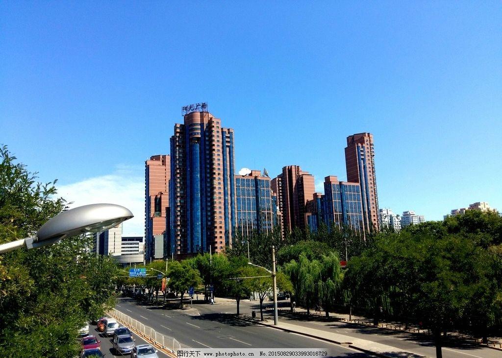 城市风貌图片