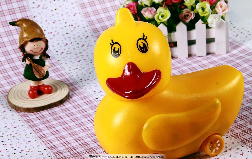 玩具 休闲生活 韩式 文艺 优雅 清新 摄影 鸭子 玩偶 人偶 公仔 摄影