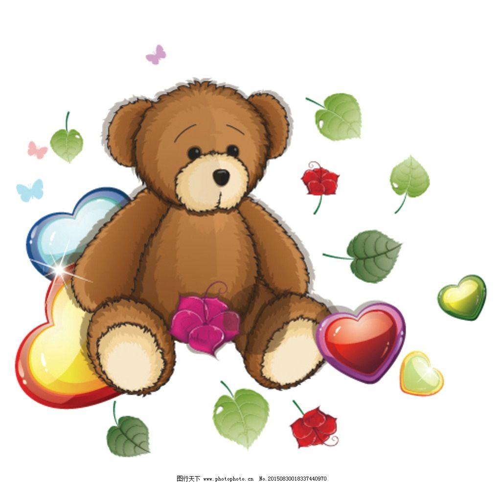 爱心 花朵 树叶 小熊 可爱 卡哇伊 设计 动漫动画 动漫人物 ai