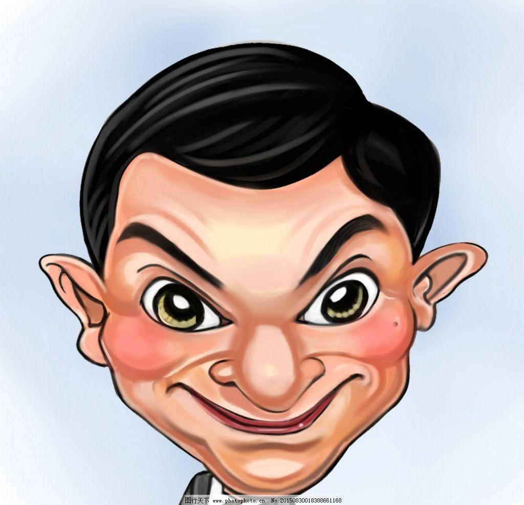 憨豆先生漫画 豆子先生 幽默滑稽 搞笑手绘 明星漫画 罗温艾金森 滑稽