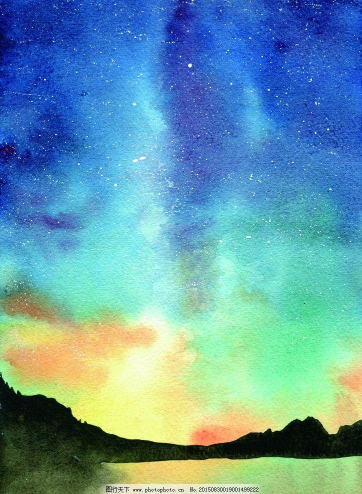 手绘 渲染 星空 夜色 色彩 背景 山 共享图片 设计 文化艺术 绘画书法