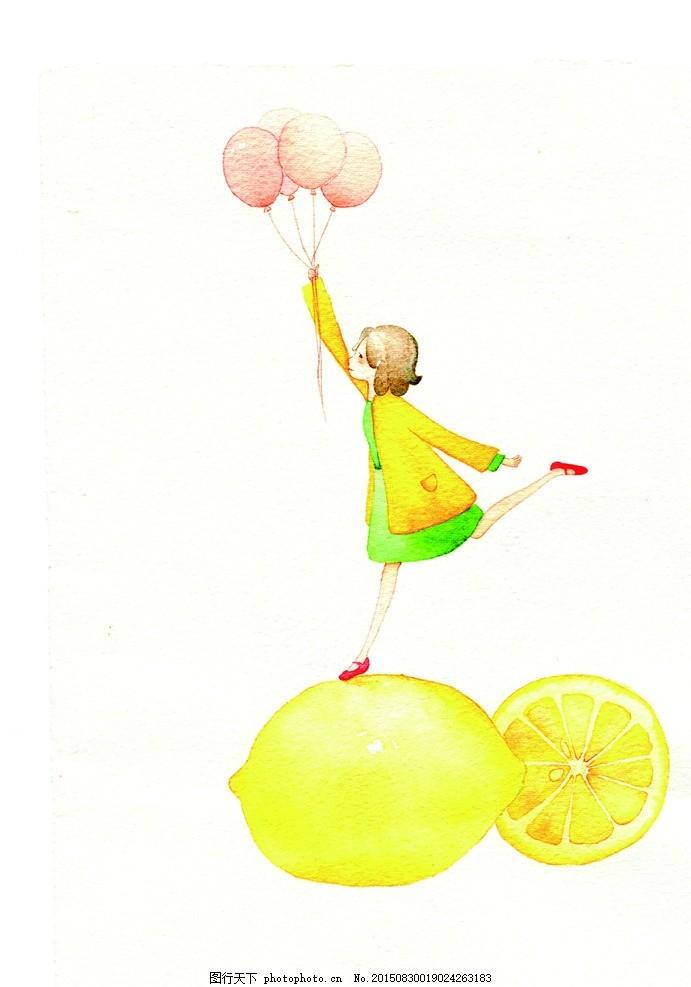 柠檬女孩 手绘卡通 韩版 柠檬 气球 女孩 漂亮 唯美 美食 水果 跳舞