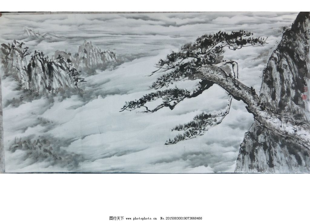 山水 国画 松树 云图