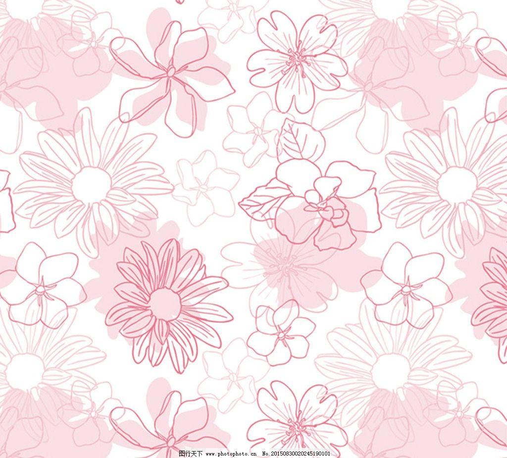 手绘花卉 无缝背景