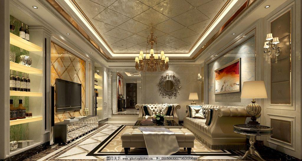 奢华欧式客厅图片