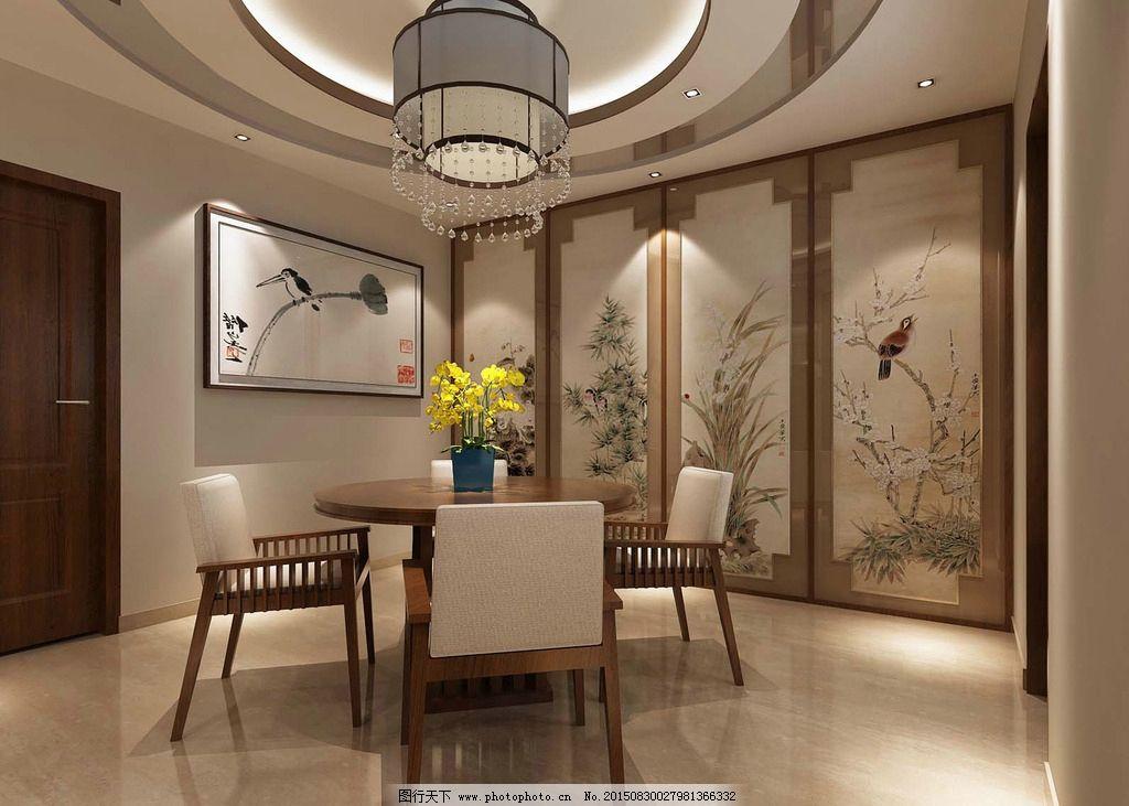 餐厅效果图 中式餐厅 中式餐厅效果 餐桌 食厅效果图 环境设计 室内