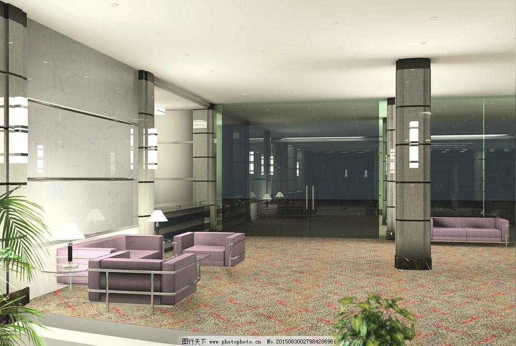 培训中心 办公 酒店 大堂 休息区 设计 环境设计 室内设计 150dpi jpg