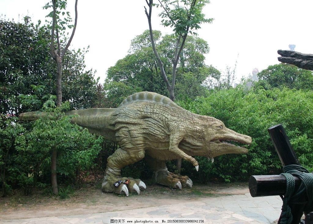 恐龙 恐龙园 绿树 雕塑 石雕  摄影 旅游摄影 国内旅游 72dpi jpg