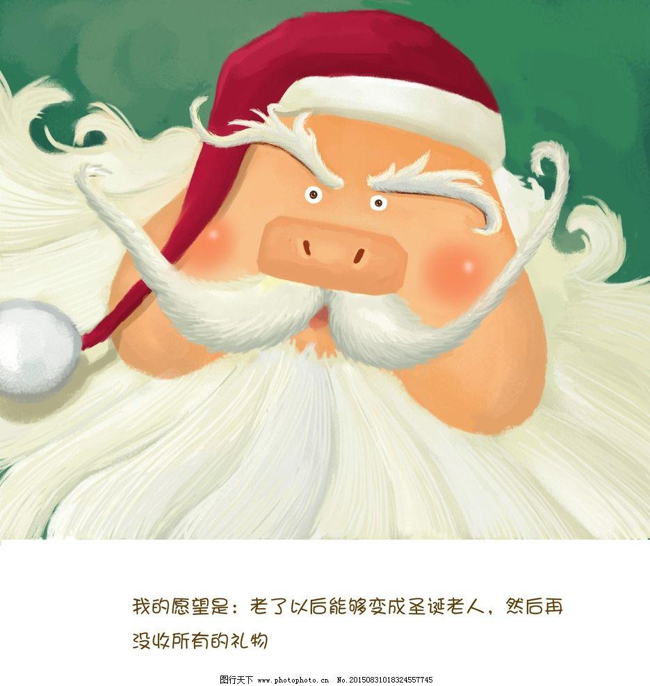 手工 绘画/圣诞老人手工绘画图片