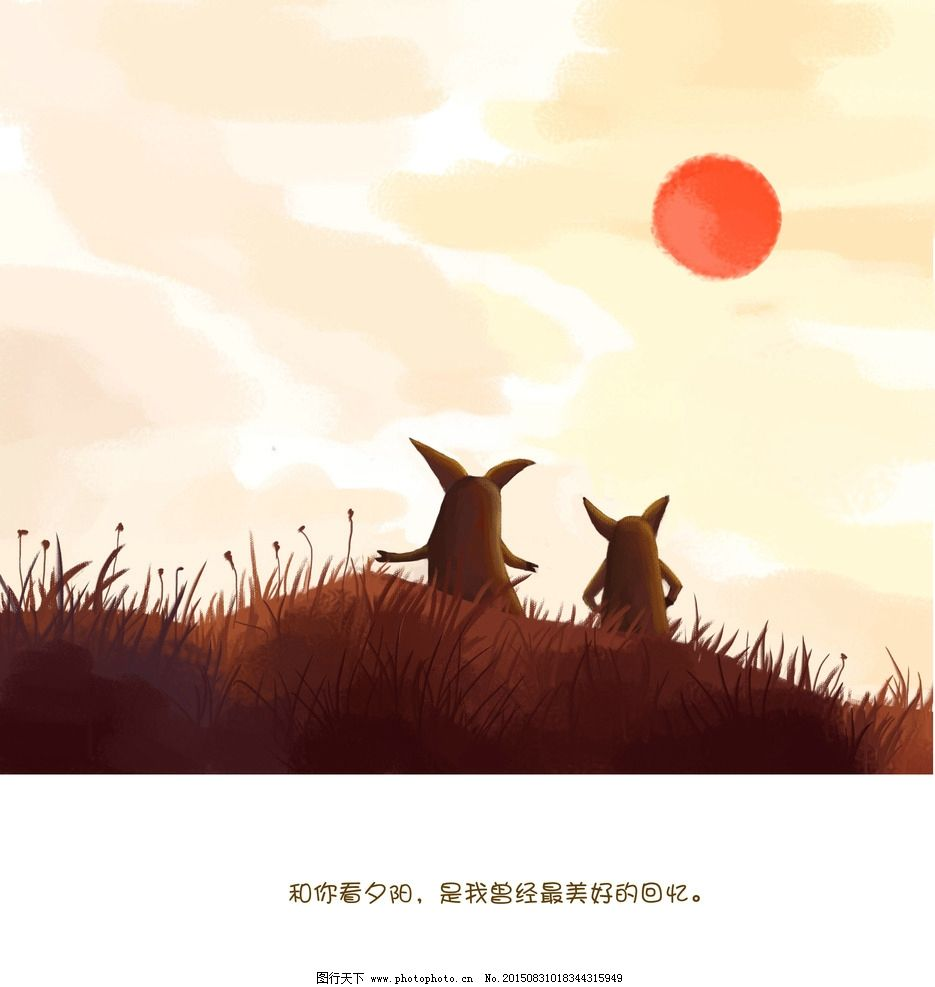 夕阳猪手工绘本