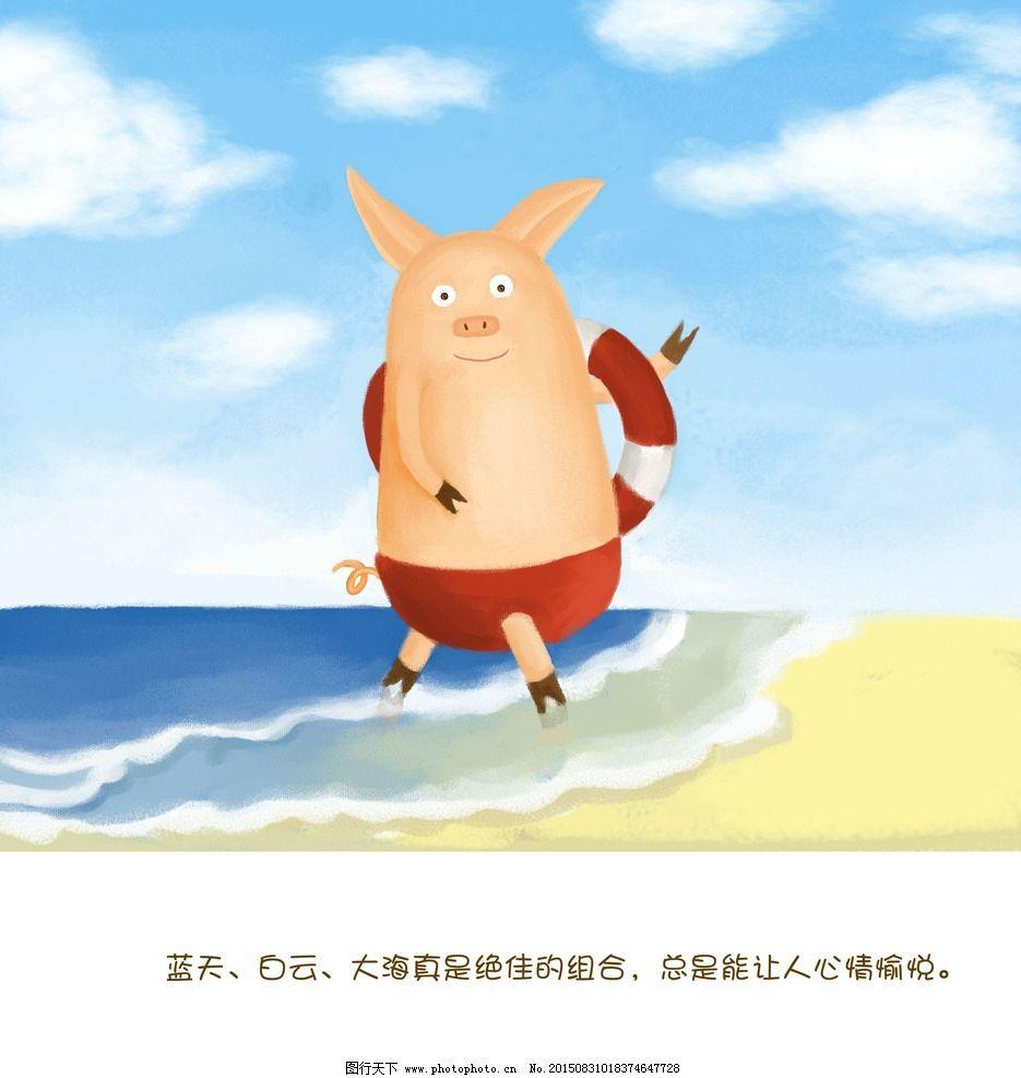 游泳q版动漫人物
