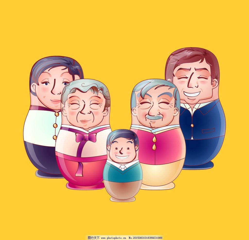 套娃 卡通 全家福 漫画 一家人  设计 动漫动画 动漫人物  eps图片